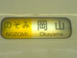 060527_1324〜01_001.jpg
